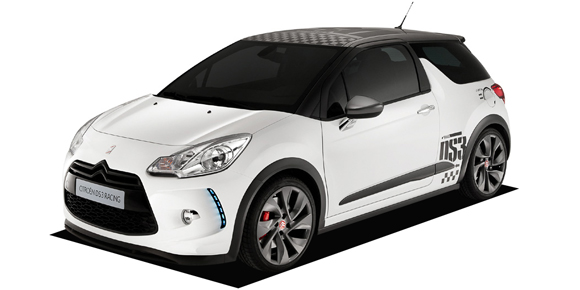 citroen ds3 racing catalog reviews pics specs and prices goo net exchange. Black Bedroom Furniture Sets. Home Design Ideas
