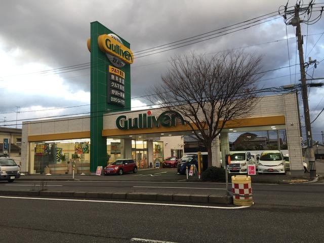 ガリバー新潟竹尾店(株)IDOM