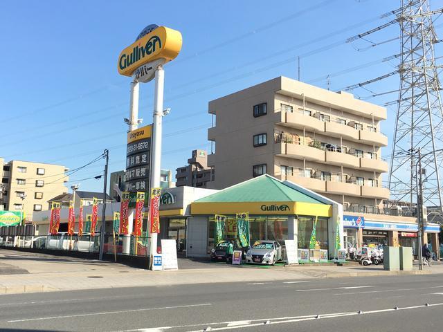 ガリバー浦安やなぎ通り店(株)IDOM