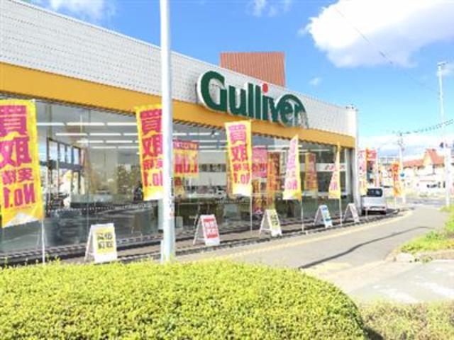 ガリバー45号八戸店 (株)IDOM