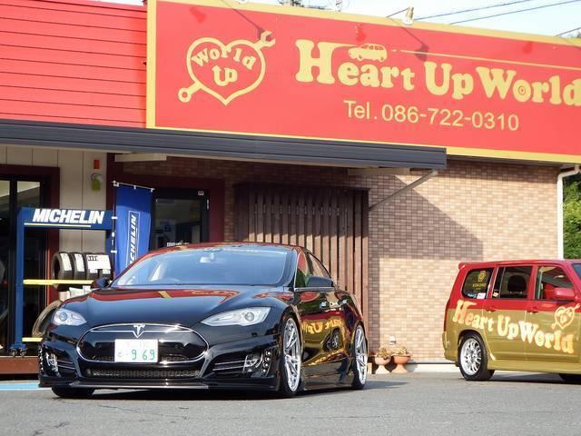 Heart Up World 株式会社