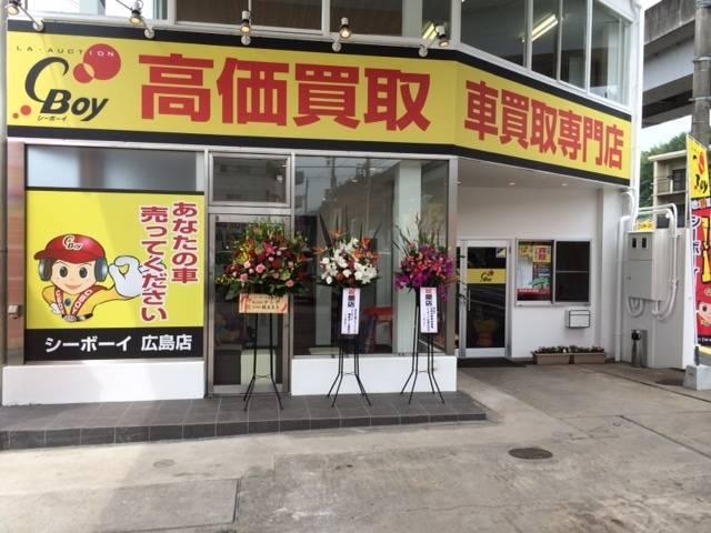 シーボーイ 広島店