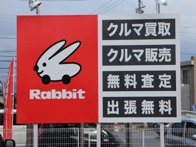 ラビット 長野川中島店 (株)ラビット・カーネットワーク