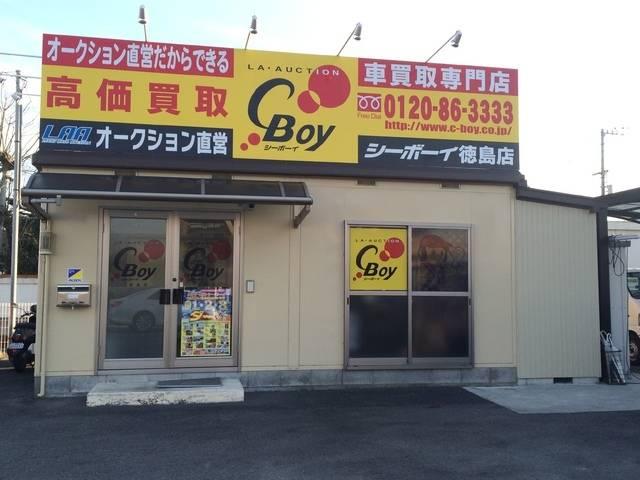 シーボーイ徳島店