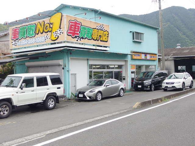 車買取NO.1