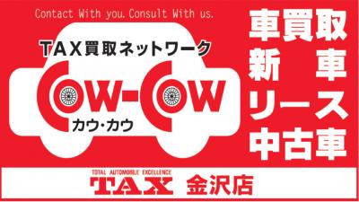 TAX金沢店 (株)365.MOTOR