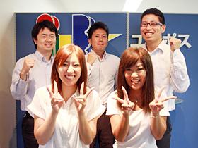 株式会社横浜ユーポス