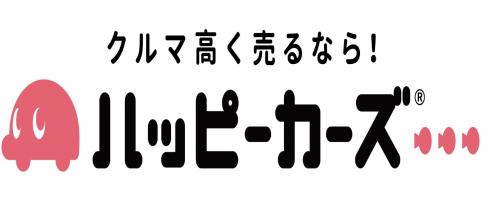 ハッピーカーズ札幌西店