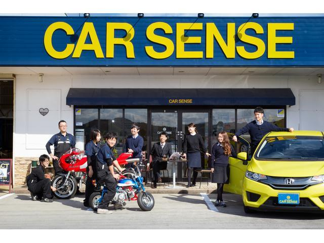 CAR SENSE カーセンス 西部ホンダ販売(有)