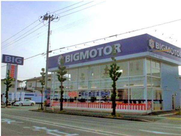 ビッグモーター山形店