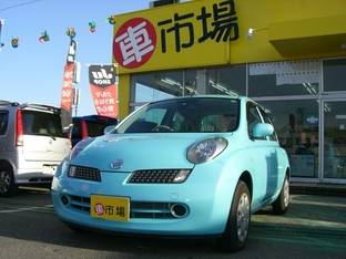 車市場 (有)松本自動車整備工場の買取実績写真