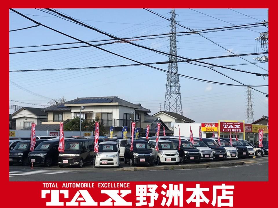 TAX野洲本店