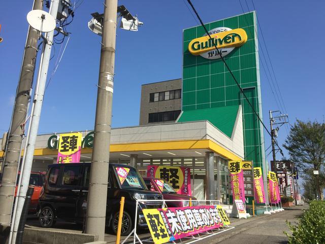 ガリバー8号板垣店(株)IDOM