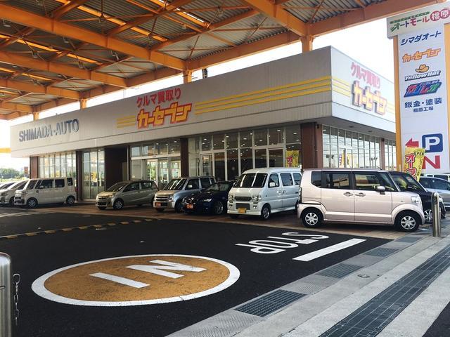 カーセブン橿原曲川店
