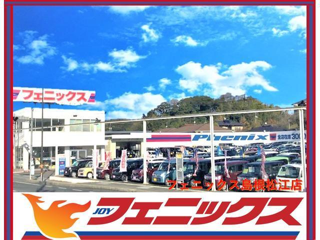 (株)フェニックス島根松江店