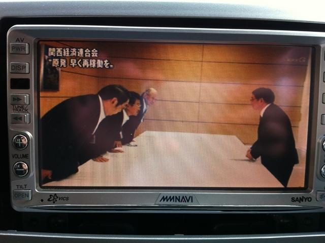 EMA Auto Salesの売却実績写真