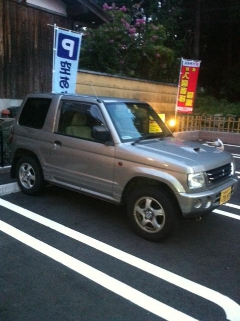 ONIX京都東インター店 オートショップ ガレージDONの売却実績写真