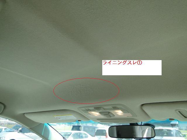 ラビット名東店 (株)平和オートの売却実績写真