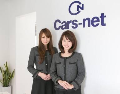 Cars−net (カーズネット)中古車買取店