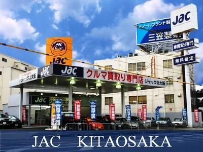 ジャック北大阪