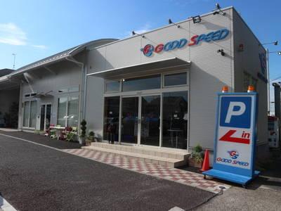 GOOD SPEED グッドスピード 中川・港SUV専門店