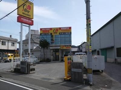 シーボーイ高知大津店