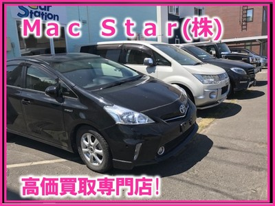 Mac Star(株)