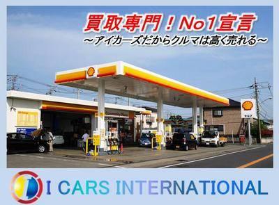 I CARS INTERNATIONAL
