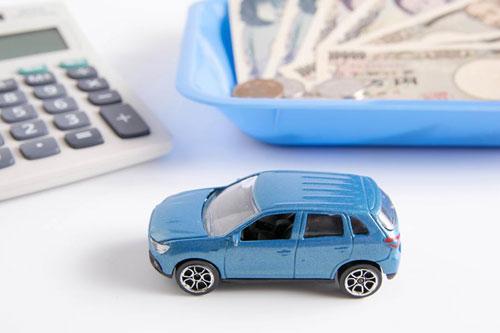 中古車買取店に売る場合は原則支払いが必要です