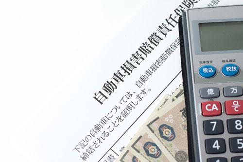 軽自動車・普通車の維持費 保険料
