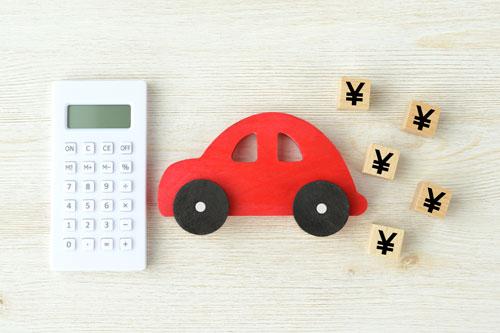 一生涯で別の車種に乗り換えるなら維持費はいくら?