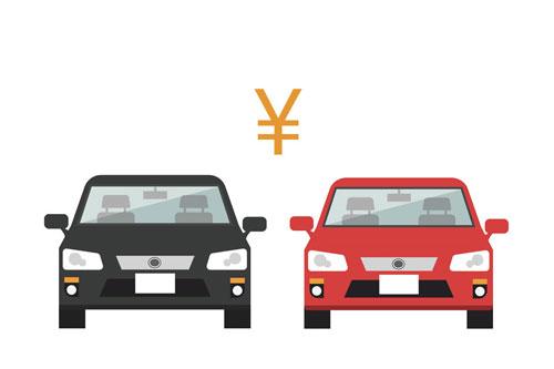 車両入替をすることで保険料を抑える