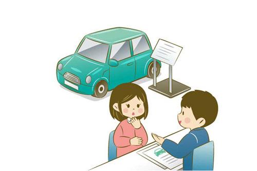 セカンドカー割引の条件⑥2台目の所有者が個人