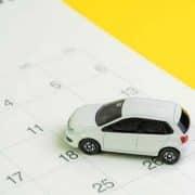 車を乗り換えた際の保険の猶予期間とは?
