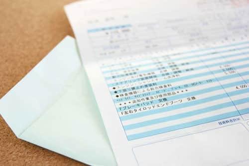 車検の整備請求書はいつ発行される?