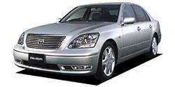 沖縄県の中古車をトヨタ セルシオから探す