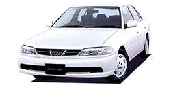 沖縄県の中古車をトヨタ カリーナから探す