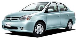 沖縄県の中古車をトヨタ プラッツから探す