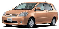 沖縄県の中古車をトヨタ ラウムから探す