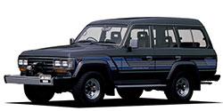 沖縄県の中古車をトヨタ ランドクルーザー60から探す