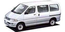 沖縄県の中古車をトヨタ レジアスバンから探す