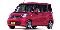 沖縄県の中古車を日産 デイズルークスから探す