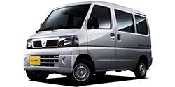 沖縄県の中古車を日産 クリッパーバンから探す