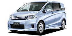 沖縄県の中古車をホンダ フリードスパイクハイブリッドから探す