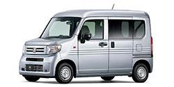 沖縄県の中古車をホンダ N−VANから探す