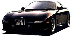 沖縄県の中古車をマツダ RX−7(アンフィニ)から探す