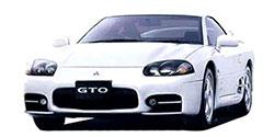沖縄県の中古車を三菱 GTOから探す