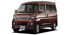 沖縄県の中古車をダイハツ アトレーワゴンから探す