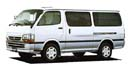 沖縄県の中古車をトヨタ レジアスエースバンから探す